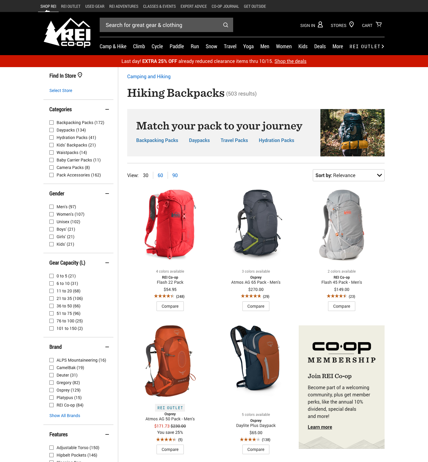 REI Products provide easy search